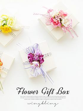 ★핸드메이드★플라워 gift box