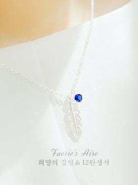 ★925실버★요정의 아리아 necklace