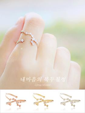 ★FREE SIZE★내 마음의 북두칠성 ring