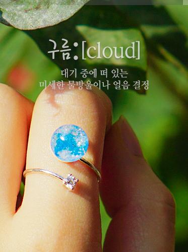 ★리뉴얼/925실버★아라구름 ring[우정반지][핸드메이드 반지]