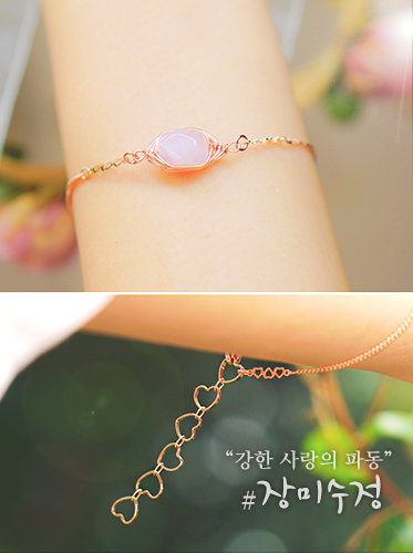 ★천연장미수정★사랑의 속삭임I bracelet
