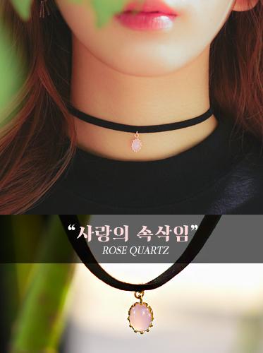 ★핸드메이드★장미수정 choker