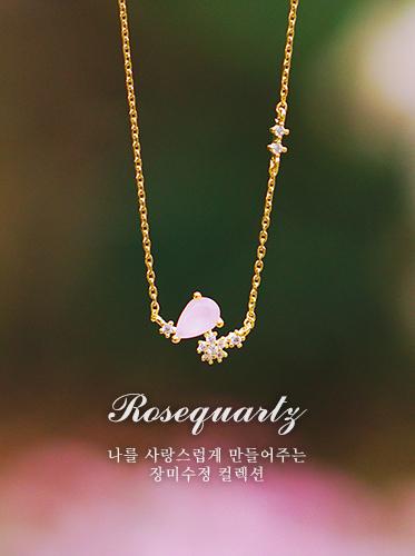 ★천연장미수정★사랑의 속삭임Ⅱ necklace