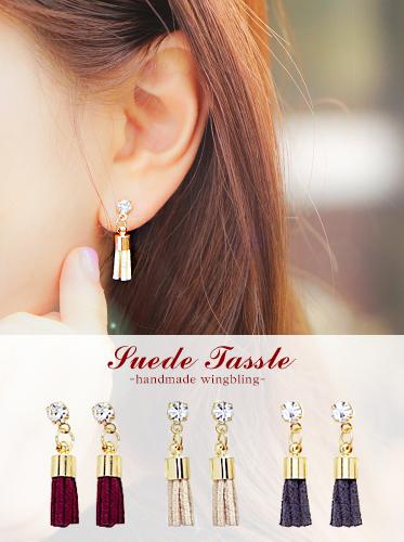 포근해 earring